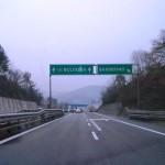 autostrada_a1_barberino