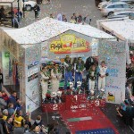 Rallye_Elba_Iscrizioni_Tricolore_Automobilismo_22-03-2016_