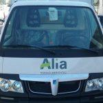 alia_spa_gestione_rifiuti_firenze_prato_empoli_pistoia_2