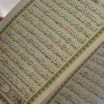 allah-islam_corano_