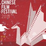 locandina pisa chinese film festival