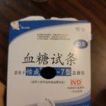 medicinali_ambulatorio_abusivo-cinese_firenze-1
