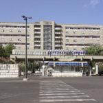 ospedale_apuane_carrara_2019_07_19