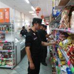 Carabinieri_Supermercato__2